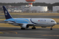 [Aircraft]Delta Air Lines B767-332/ER /N171DZ