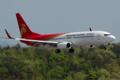 [Aircraft]Shenzhen Airlines B737-87L/B-5400