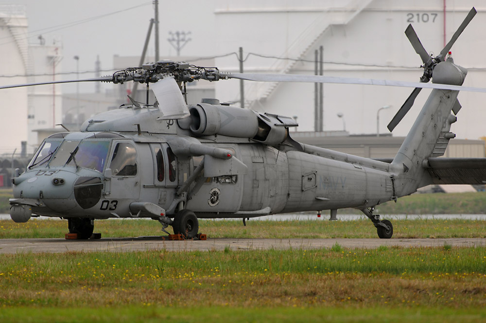 HSC-25 MH-60S RB-03/166365