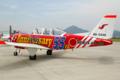 [Aircraft]T-7/86-5948