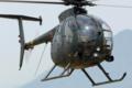 [Aircraft]OH-6D/31311