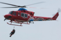 [Aircraft]Bell412EP/JA119H