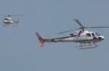 [Aircraft]AS350