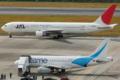 [Aircraft]TAME Línea Aérea del Ecuador A319-132/HC-CGT