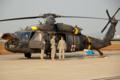 [Aircraft]UH-60A 83-23931