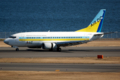 [Aircraft]Hokkaido International Airlines - Air Do B737-54K/JA300K