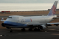 [Aircraft]China Airlines Cargo B747-409F/SCD /B-18720