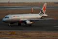 [Aircraft]Jetstar Asia A320-232/9V-JSF