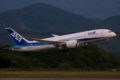 [Aircraft]Boeing B787-8/N787EX