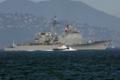 [Ship]USS Antietam/CG-54