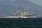 USS Antietam/CG-54