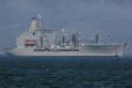 [Ship]USNS Guadalupe/T-AO-200