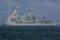 USNS Guadalupe/T-AO-200