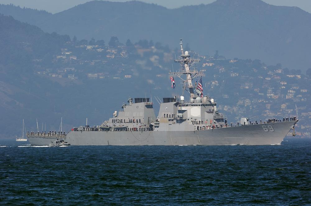 USS Milius/DDG-69