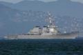 [Ship]USS Milius/DDG-69