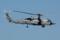 HS-15 HH-60H AA-616/165121