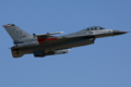 [Aircraft]