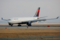 Delta Air Lines A330-223/N858NW