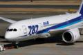 [Aircraft]All Nippon Airways B787-881/JA807A