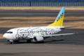 Air Do B737-54K/JA8196