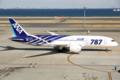 [Aircraft]All Nippon Airways B787-881/JA802A
