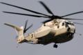 [Aircraft]MH-53E 8631