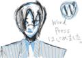 [wordpress][■はてなハイク]wpはメガネのにあうストライプスーツだとおもうんだ。