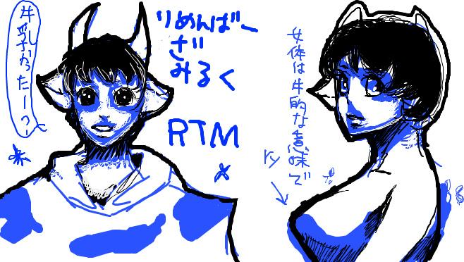 f:id:mi2maru:20081004133559j:image