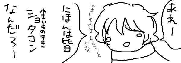20081124211220