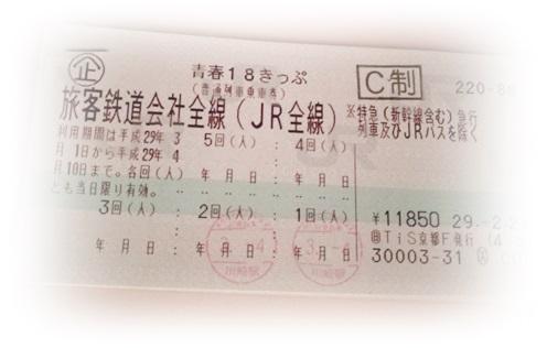 f:id:mi8ma2:20170308181927j:plain