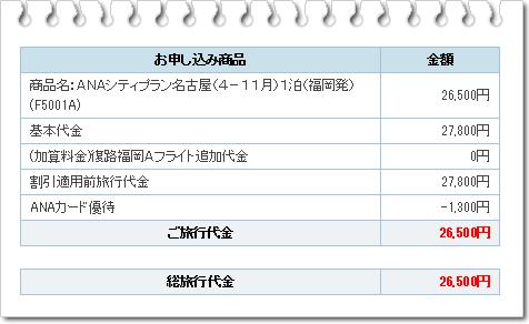 f:id:mi8ma2:20170314164131p:plain