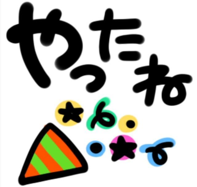 f:id:mi_i_mi:20181028172401j:image