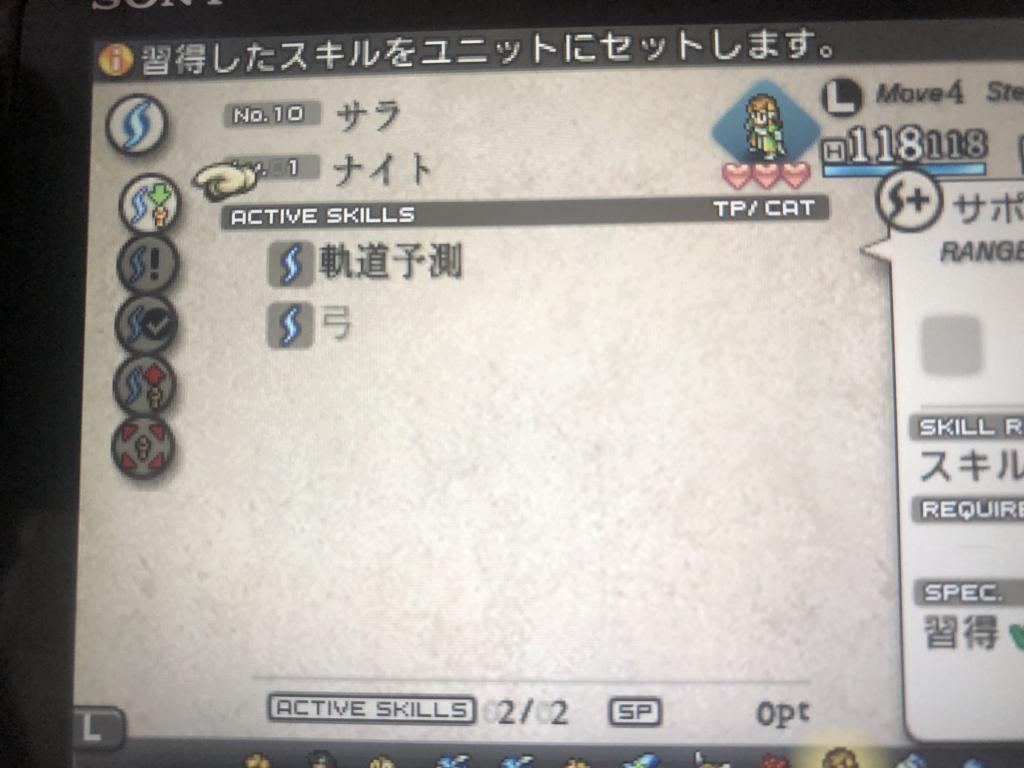 f:id:mi_ki_ri:20180602191322j:plain