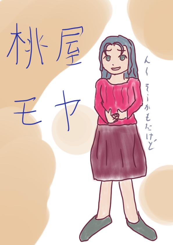 f:id:mi_ki_ri:20200506135031p:plain
