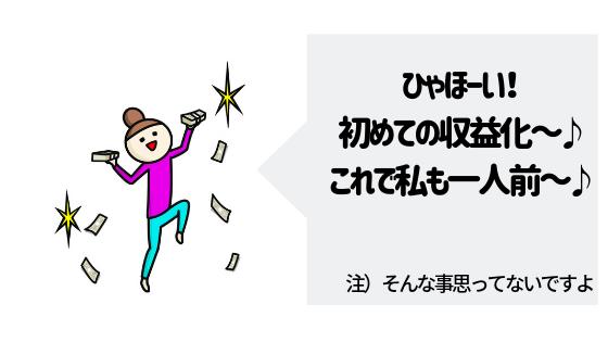 f:id:mi_monsto_baka:20190317030616p:plain