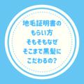 20190318150857