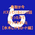 20190402220539
