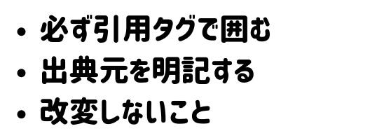 f:id:mi_monsto_baka:20190514210435j:plain