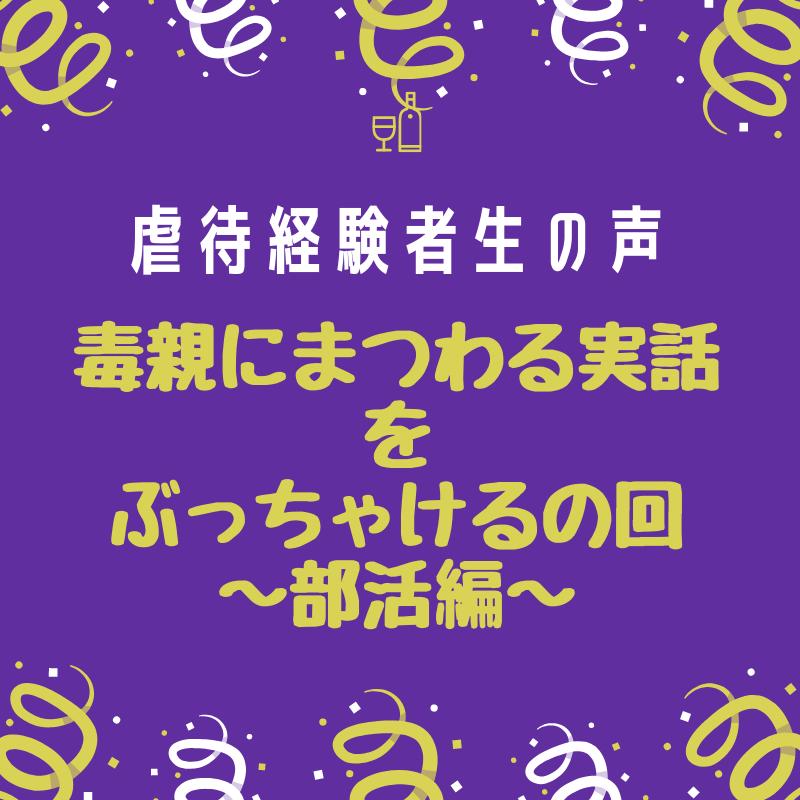20190611203630