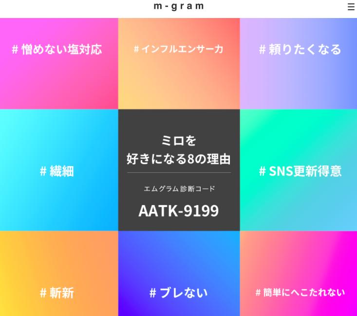 f:id:mi_ro:20180819183815p:plain
