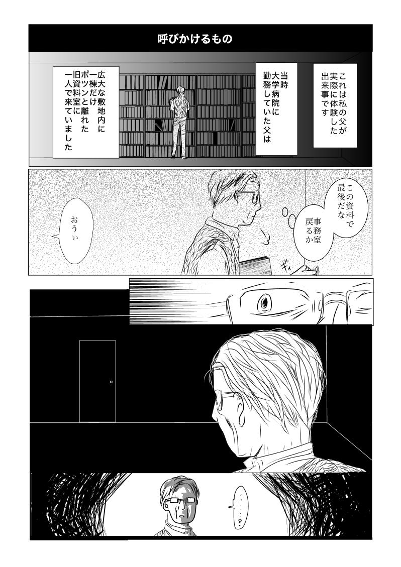 f:id:mi_ro:20181023154938p:plain