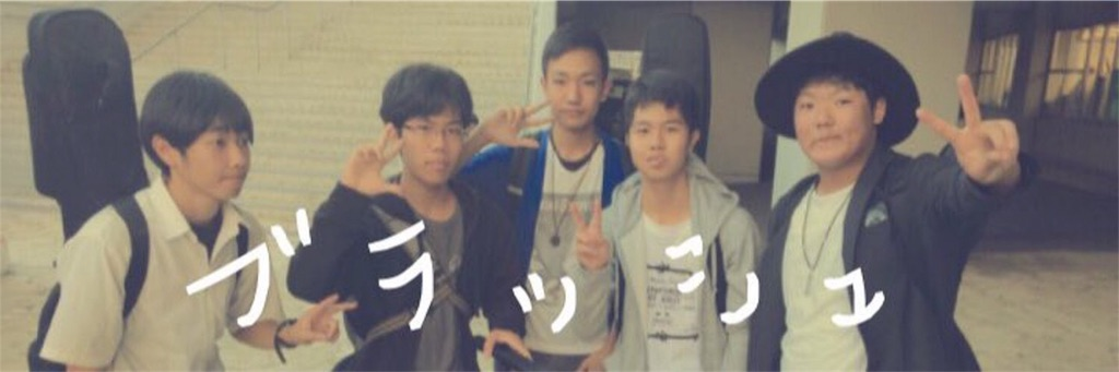 f:id:mi_takumi_37:20161226165414j:image