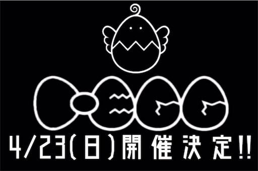 f:id:mi_takumi_37:20170306192456j:image
