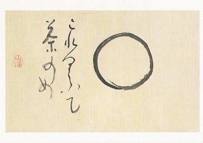f:id:mia-nohara:20080126230241j:plain