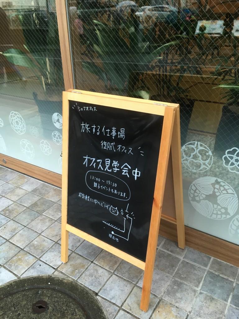 f:id:mia-nohara:20170326145547j:plain