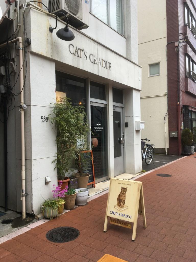 f:id:mia-nohara:20170401130711j:plain