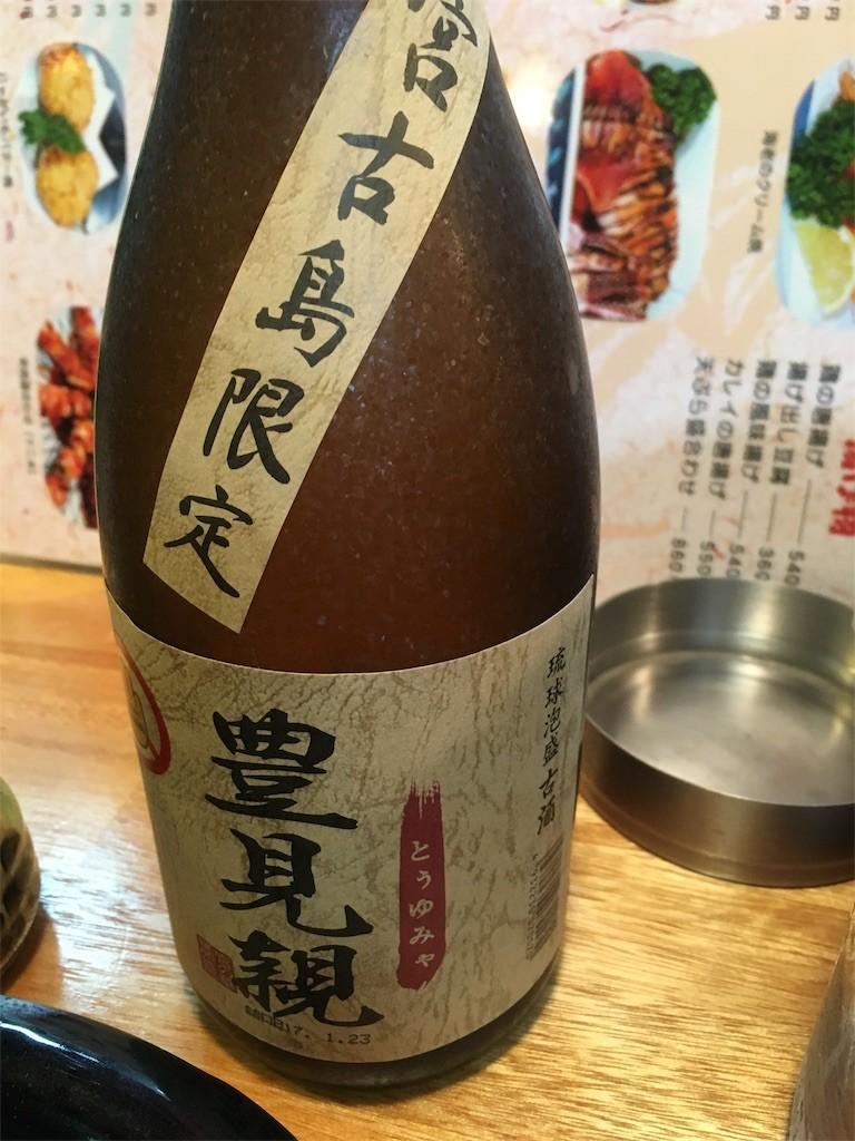 f:id:mia-nohara:20170416105023j:image