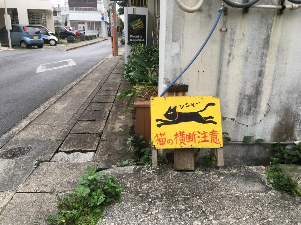 f:id:mia-nohara:20170416175019j:plain