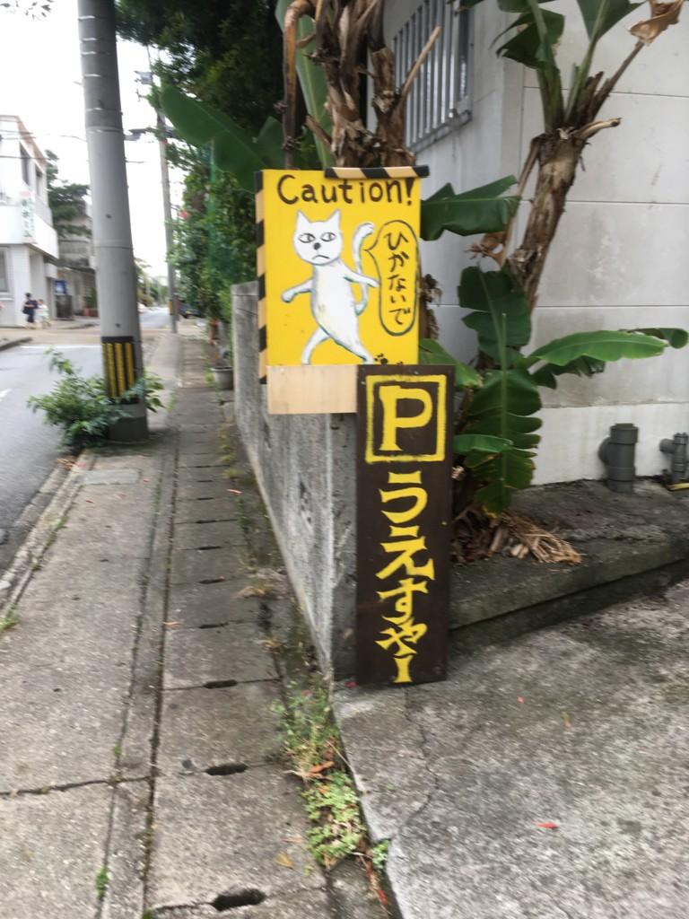 f:id:mia-nohara:20170416175043j:plain