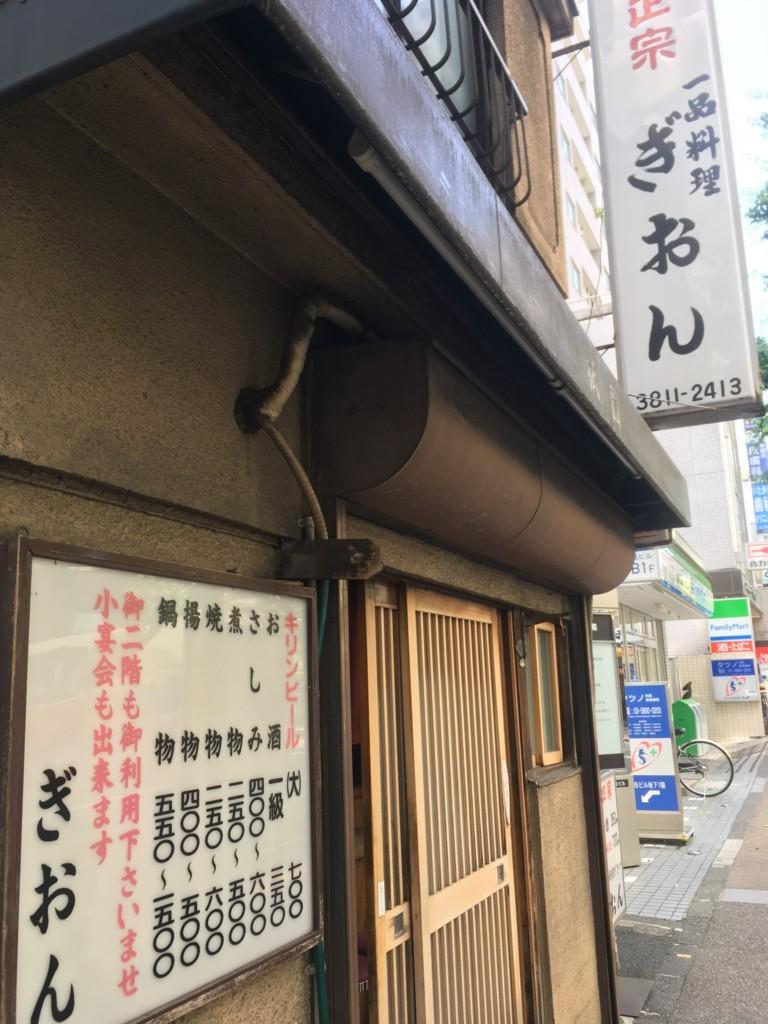 f:id:mia-nohara:20170602144137j:plain